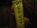DSCF0575.JPG